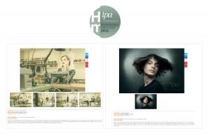 IPA 2014 – int'l photography awards – New York