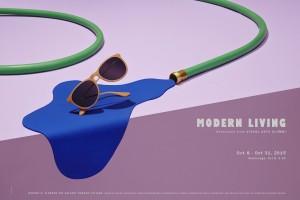 Modern Living Alumni Exhibition